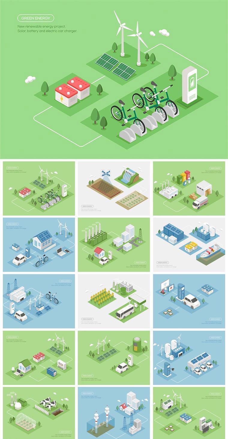 15款环保新能源插画AI格式210917